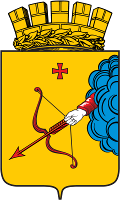 МКДОУ №2